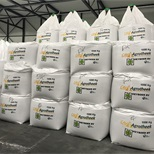 FIBC / Big bag 1-Loop for fertilizer